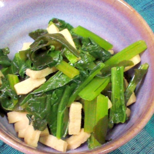 ワカメと高野豆腐が香ばしい小松菜の煮びたし