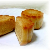 香港テイストの甘じょっぱい奶黄(カスタード)月餅