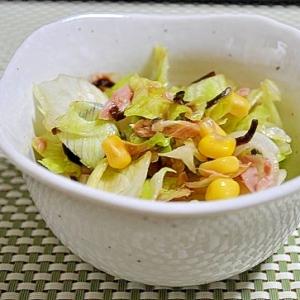 レタスとツナの塩昆布サラダ