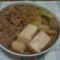 白菜入り☆すき焼き風肉豆腐