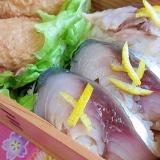 シメサバで 爽やか♪ 柚子香る 握り寿司
