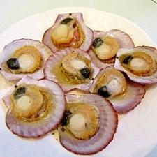 フライパンで作る殻ごと帆立のバター焼き