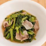 食べやすい★小松菜と豚肉の煮びたし