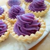 サクサク、フワッ♪彩りキレイな紫いものタルト