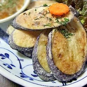 カリッと焼茄子★にんにくポン酢と大葉大根おろしで