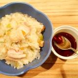 疲労回復◆野菜も肉もオールインワン!サムゲタン風粥