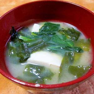小松菜の味噌汁