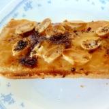 ☆クリチとピーナッツクリームのコーヒートースト☆