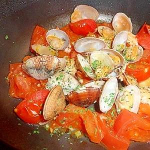 煮込むだけ簡単☆トマトとあさり蒸しイタリアン風