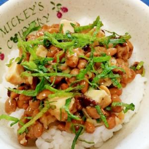 納豆の食べ方-鶏むね梅しそ♪