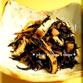 山椒を効かせた厚揚げとひじきの炒め煮