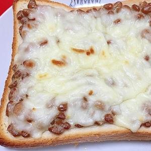 モッツァレラ納豆トースト