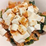 豆腐の野菜たっぷりサラダ