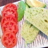 小松菜のお食事パン アボカドとトマトと一緒に