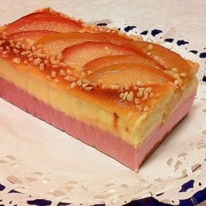 紫芋とりんごの2色チーズケーキ