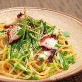 ピリリと美味しい!水菜とタコのパスタ