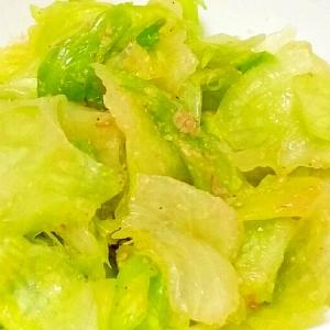 レタスの胡麻サラダ