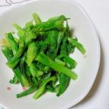 菜の花のからし麺つゆ和え++