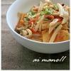 揚げ豆腐とたっぷり野菜のとろとろ煮