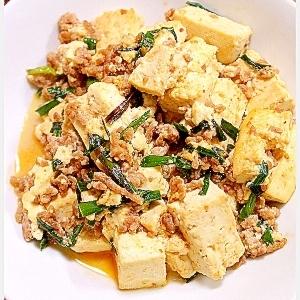 豆腐とニラのピリ辛味噌炒め