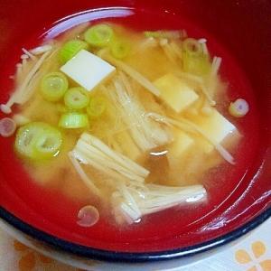✿豆腐&えのき&ねぎのお味噌汁❤