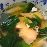 鮭とほうれん草のしょうがスープ(^^)