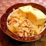 ピリ辛味噌味の肉豆腐