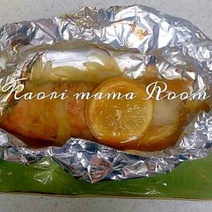 鮭の包み焼きムニエル。