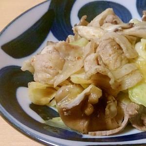 きのことキャベツと豚肉の味噌炒め