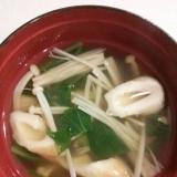 小松菜の生姜スープ