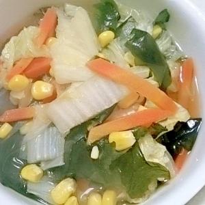 白菜&ワカメのスープ