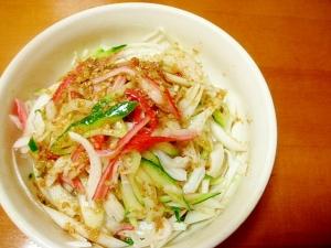 新たまねぎときゅうりの中華サラダ