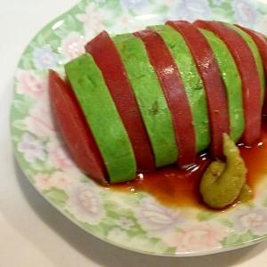 しましま☆アボガドとトマトのサラダ