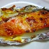 鮭と新玉ねぎのホイル焼き