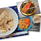 【炊き込みご飯】カニ缶 簡単 炊き込みご飯