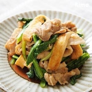 小松菜と油揚げのオイスター炒め