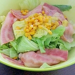 ザルとお鍋で★春キャベツとベーコンの温サラダ