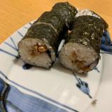 恵方巻(納豆マヨ)