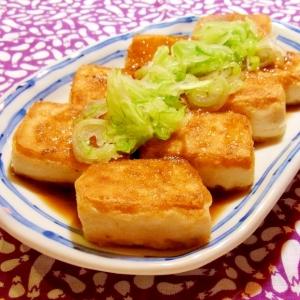 厚揚げ風豆腐ソテー