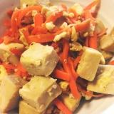 高野豆腐の炒め煮