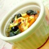 ちょっと一手間❤蒸し黒豆とベーコン南瓜のココット❤