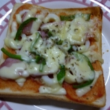 ☆バジル香る♪ ちくわのピザトースト☆