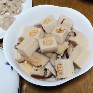 高野豆腐 白だし