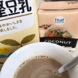 ココナッツミルク入りチョココーヒー