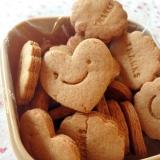 ホロホロ♪きなこクッキー♪