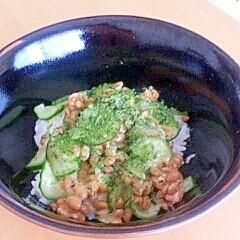 きゅうり納豆丼!