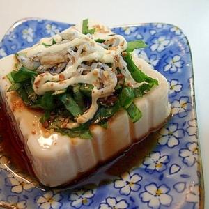 醤油/マヨ/アマニで 小松菜としらすの冷奴