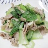 チンゲン菜と豚肉のニンニク炒め☆