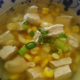 鶏むね肉とコーンのしょうがスープ(^^)