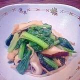 小松菜とシイタケと油揚げの煮びたし
